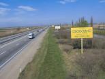 А4_016_сторона А_13км+150м Южный обход Краснодар-Новороссийск