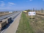 А4_020_сторона А_12км+750м Южный обход Краснодар-Новороссийск
