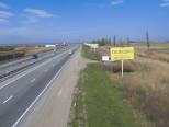 А4_021_сторона А_12км+650м Южный обход Краснодар-Новороссийск