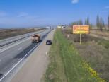 А4_025_сторона А_12км+250м Южный обход Краснодар-Новороссийск