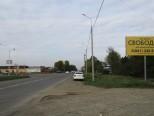 М1_029_А_г. Майкоп , ул. Келермесское шоссе, напротив автозаправочной станции, в квартале П-5
